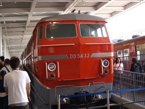 P8153345.JPG