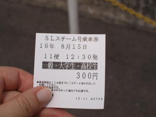 P8153376.JPG