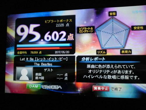 2017-05-20T21:09:01.jpg