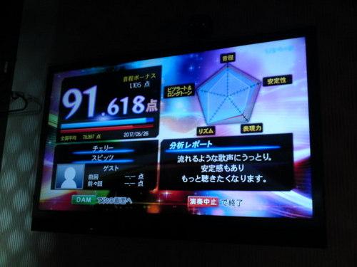 2017-05-26T22:25:54.jpg